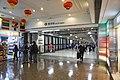 Lam Tin Station 2019 02 part5.jpg