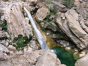Lamadaya - Image: Lamadayawaterfalls 2