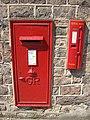 Large George V postbox - geograph.org.uk - 1265465.jpg