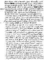 Le opere di Galileo Galilei III (page 24 crop).jpg