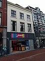 Leiden - Haarlemmerstraat 67.jpg