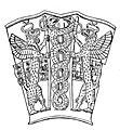 Libation vase of Gudea (drawing).jpg