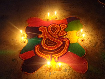 Lights and Rangoli Decoration.jpg