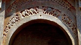 Lomas Rishi Cave - The ornate doorway.