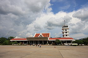 Image illustrative de l'article Aéroport international de Luang Prabang