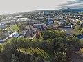 Luftbild vom Gelände Alter Schlachthof Gießen - panoramio.jpg