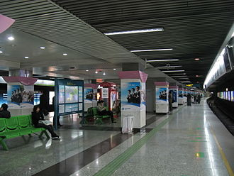 Line 2 (Shanghai Metro) - Line 2 at the Lujiazui station