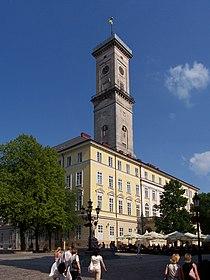 Lwów - Ratusz.jpg