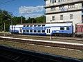 Mărășești station 2.jpg