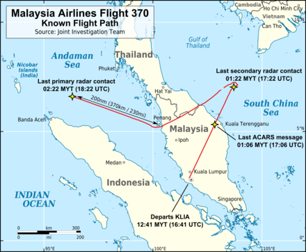 "Map of southeast Asia that shows the southern tip of Vietnam in the upper right (northeast), Malay Peninsula (southern part of Thailand, part of Malaysia, and Singapore), upper part of Sumatra island, most of the Gulf of Thailand, southwestern part of the South China Sea, Strait of Malacca, and part of the Andaman Sea. The flight path of Flight 370 is shown in red, going from KLIA (lower center) on a strait path northeast, then (in the upper right side) turning to the right before making a sharp turn left and flies in a path that resembles a wide ""V"" shape (about a 120-130° angle) and ends in the upper left side. Labels note where the last ACARS message was sent just before Flight 370 crossed from Malaysia into the South China Sea, last contact was made by secondary radar before the plane turned right, and where final detection by military radar was made at the point where the path ends."