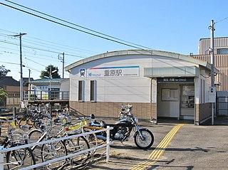 Shigehara Station Railway station in Chiryū, Aichi Prefecture, Japan