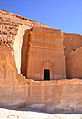 Madain Saleh (6731427341).jpg