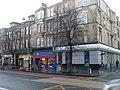 Main Street shops, Rutherglen - geograph.org.uk - 1138083.jpg