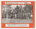"Malaya Today (Photo Poster Set ""D"") - NARA - 5730008.jpg"