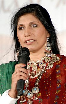 Fouzia Saeed Wikipedia