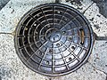 Manhole cover in Ogaki city.jpg