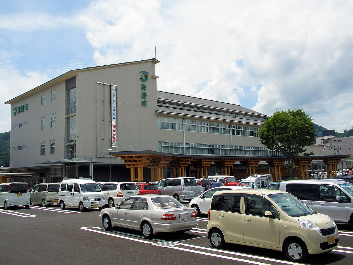 久世 (真庭市) - Wikipedia