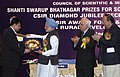 Manmohan Singh giving away the Shanti Swarup Bhatnagar Prize for Science and Technology 2008 to Dr. Ranjan Kumar Mallik of Delhi for his outstanding contribution in Engineering Sciences, in New Delhi on December 20, 2008.jpg