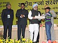 Manmohan Singh presented the National Painting Competition Prizes, at the National Energy Conservation Day function, in New Delhi. The Union Power Minister, Shri Sushil Kumar Shinde and the Minister of State for Power (1).jpg
