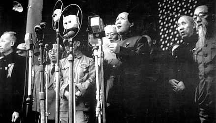 The Chinese Communist Revolution (1946-1949) concluded when Mao Zedong declared the establishment of the People's Republic of China on 1 October 1949 Mao proclaiming the establishment of the PRC in 1949.jpg