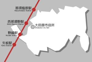 Ōtawara - Railway stations