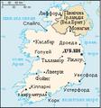 Mapa-Irlandii-Ukra.png
