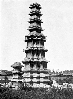 Korean pagoda - Image: Marble pagoda in Seoul