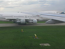 Marco Polo International Airport (VCE).jpg