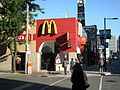 McDonalds on Yonge, on block north of College -a.JPG