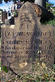McFarlane (Andrew), St. Clair Cemetery, 2015-10-06, 02.jpg