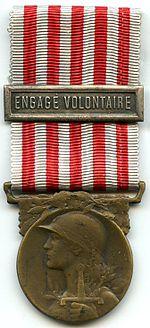 Medaille comemo 1914 18 France.jpg