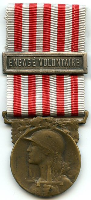 1914–1918 Commemorative war medal (France) - Image: Medaille comemo 1914 18 France