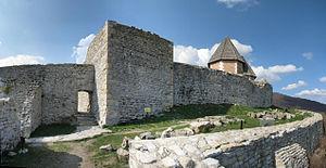 Medvedgrad - Image: Medvedgrad 1