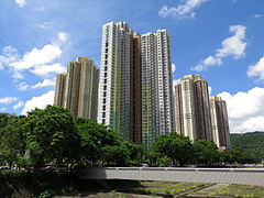 Mei Tin Estate 2014.jpg