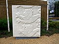Memorial stone, Sir Bobby Robson Memorial Garden - geograph.org.uk - 2523365.jpg