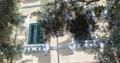 Messina, finestra, Palazzo del Granchio o Banco Cerruti o Palazzo Coppedè, Via Garibaldi, Via Cardines (3).png