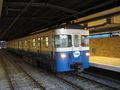 Metro Barcelona train type 1100.jpg