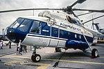 Mi-17 CCCP-17718 Paris Air Show 1981.jpg