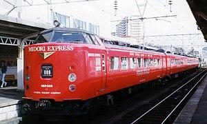 "Midori (train) - Refurbished JR Kyushu 485 series EMU with ""Midori Express"" branding, March 1994"