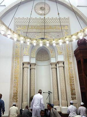 Masjid al-Qiblatayn - Mihrab of Masjid al-Qiblatayn Interior design