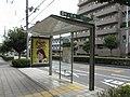 Mikagegunge - panoramio (5).jpg