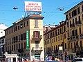 Milano - Farmacia Formaggia - panoramio.jpg