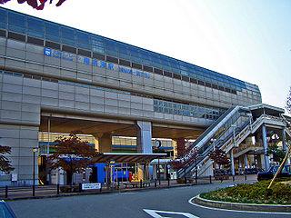 Minami Settsu Station Monorail station in Settsu, Osaka Prefecture, Japan