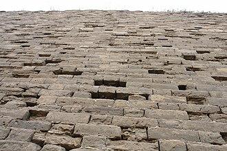 Beijing Ming City Wall Ruins Park - Wall