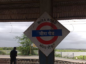 Mira Road railway station - Mira Road station signboard