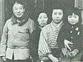 Miyazaki Ikuu1947.jpg
