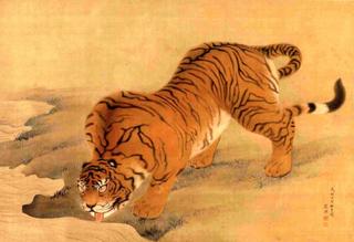 Mizu-nomi no Tora Zu