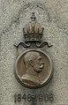 Monument 60 years emperor Franz Joseph (detail), Neupölla.jpg