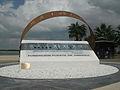 Monumento Legua Cero Primera circunnavegacion mundial-Sanlucar de Barrameda.jpg