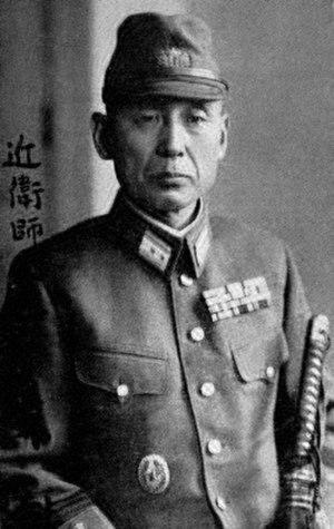 Takeshi Mori (commander) - General Takeshi Mori